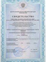 лицензия До Зарплаты