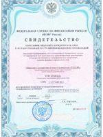 Лицензия МФО Мили