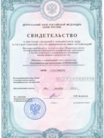 "Лицензия МФО ""GreenMoney"""