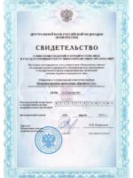 Лицензия Кredito24