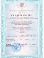"""Лицензия МФО """"Монеза"""""""