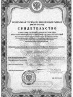 oneclick лицензия