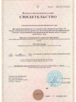 Лицензия PayPS