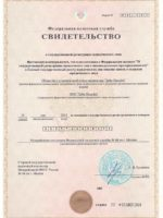 Лицензия Займон