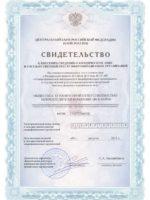 ВебЗайм лицензия