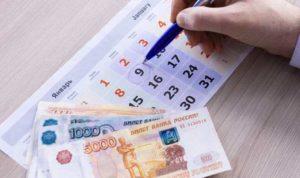 Можно ли получить микрокредит на длительный срок