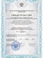 лицензия центрофинанс