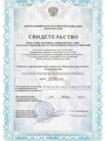 Кредитный заём лицензия