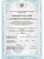 е-капуста лицензия