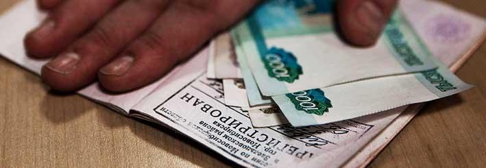 кредит с временной регистрацией