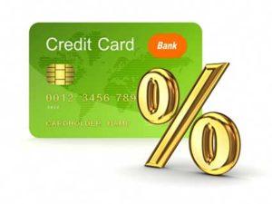 льготный период кредитных карт