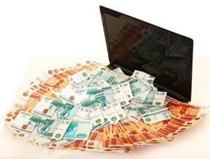 взять деньги без процентов на карту онлайн