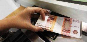Займы на счет в банке: как получить онлайн и без отказа