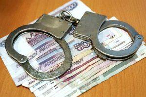 Защита от мошенников