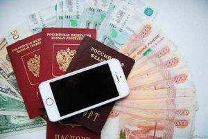 Деньги срочно - займ онлайн