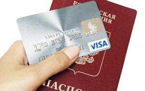 Преимущества займов по паспорту