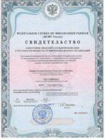 Вивус лицензия