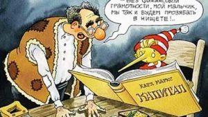 польза финансовой грамотности