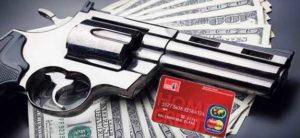 Использование револьверного типа кредитования