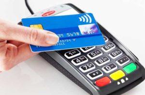 скрытые расходы на кредитке