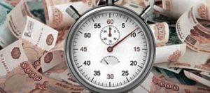 преимущества и недостатки займов