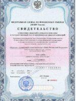 Вива деньги лицензия