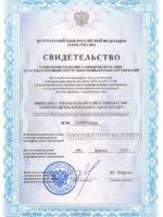 Макс.Кредит лицензия
