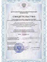 creditstar лицензия