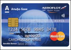 Альфа-банк аэрофлот